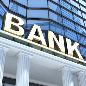 Банки Шовгеновского