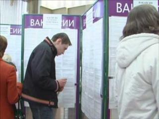 Центры занятости Шовгеновского