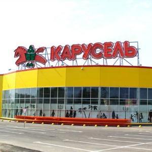 Гипермаркеты Шовгеновского