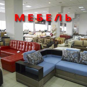 Магазины мебели Шовгеновского