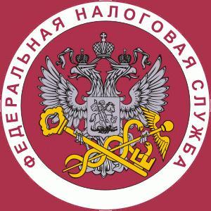 Налоговые инспекции, службы Шовгеновского