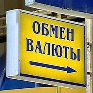 Обмен валют Шовгеновского