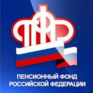 Пенсионные фонды Шовгеновского
