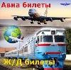 Авиа- и ж/д билеты в Шовгеновском
