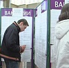 Центры занятости в Шовгеновском
