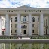 Дворцы и дома культуры в Шовгеновском