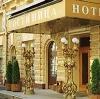 Гостиницы в Шовгеновском
