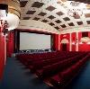 Кинотеатры в Шовгеновском