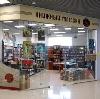 Книжные магазины в Шовгеновском