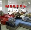 Магазины мебели в Шовгеновском