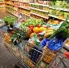 Магазины продуктов в Шовгеновском