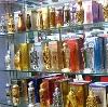 Парфюмерные магазины в Шовгеновском
