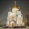 Религиозные учреждения в Шовгеновском