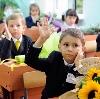 Школы в Шовгеновском