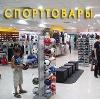Спортивные магазины в Шовгеновском