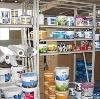 Строительные магазины в Шовгеновском