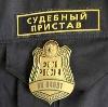 Судебные приставы в Шовгеновском