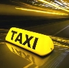 Такси в Шовгеновском