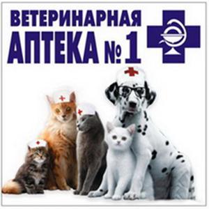 Ветеринарные аптеки Шовгеновского